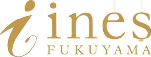 アイネスフクヤマ|ines FUKUYAMA