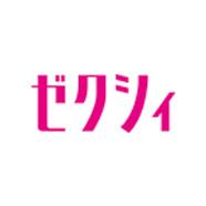 ゼクシィ 相談カウンター/ゼクシィ保険ショップ